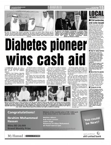 Diabetes research Award