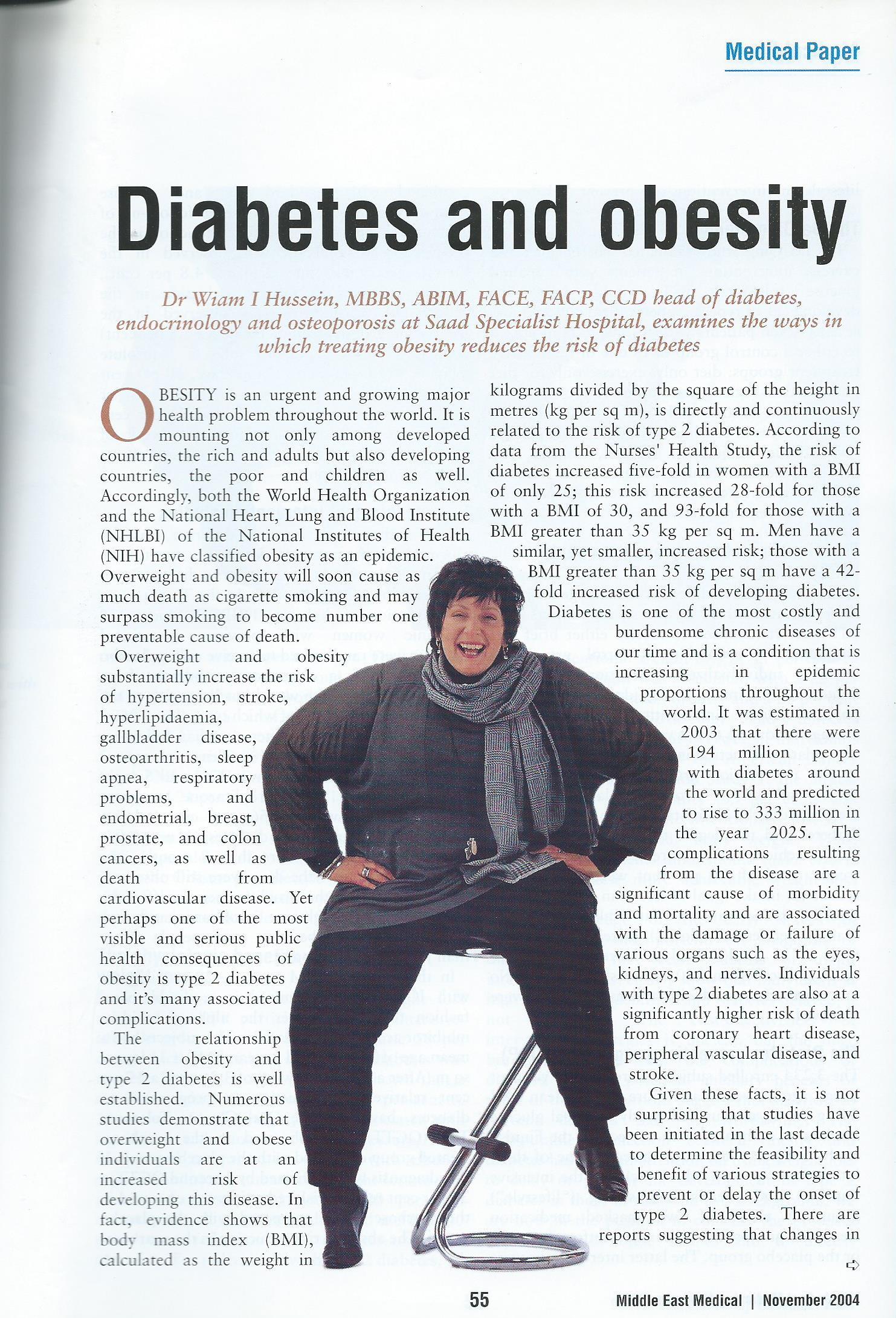 Diabetes داء السكري