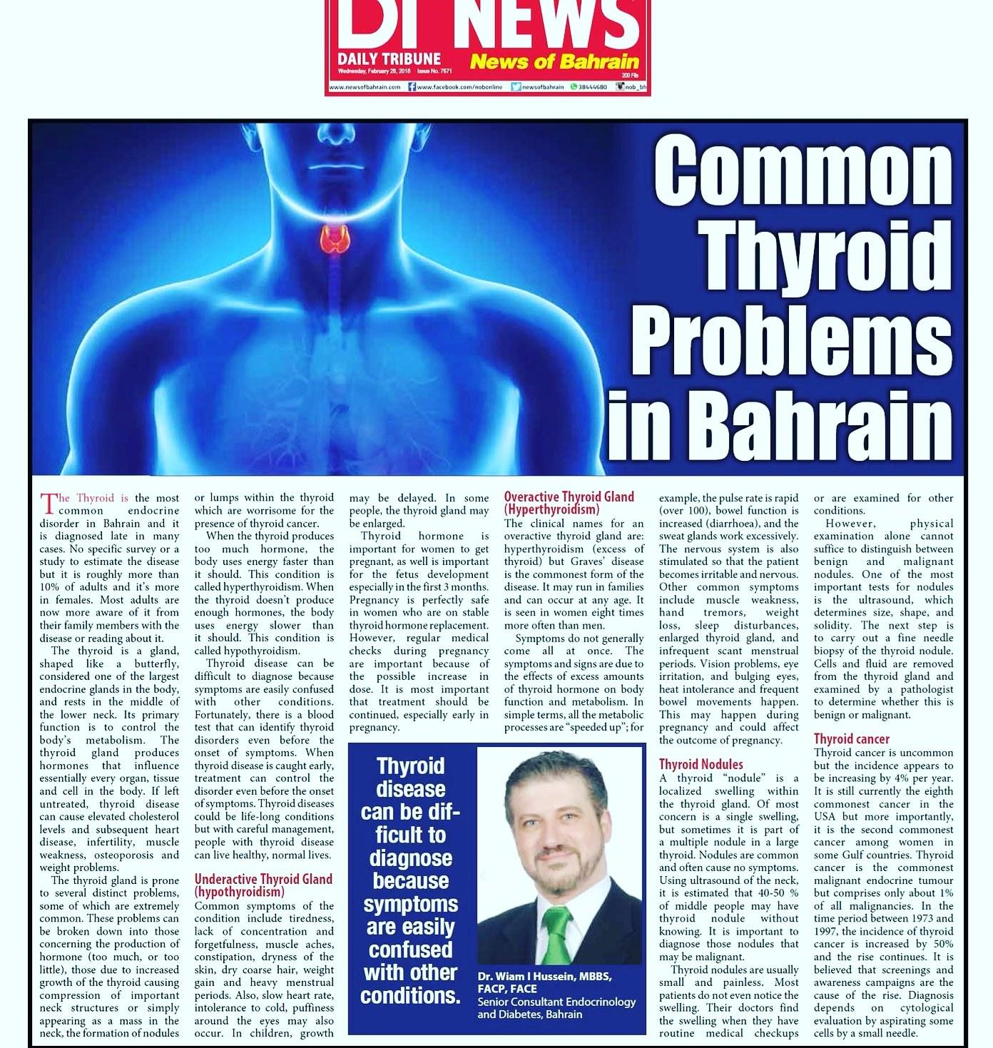 Thyroid disorders الغدة الدرقية