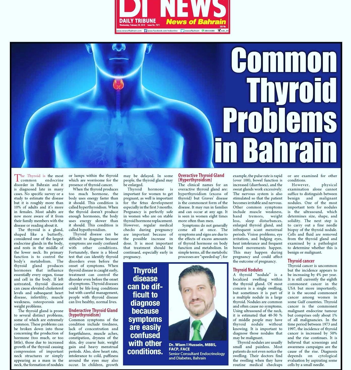 Thyroid disorders الغدة الدرقية